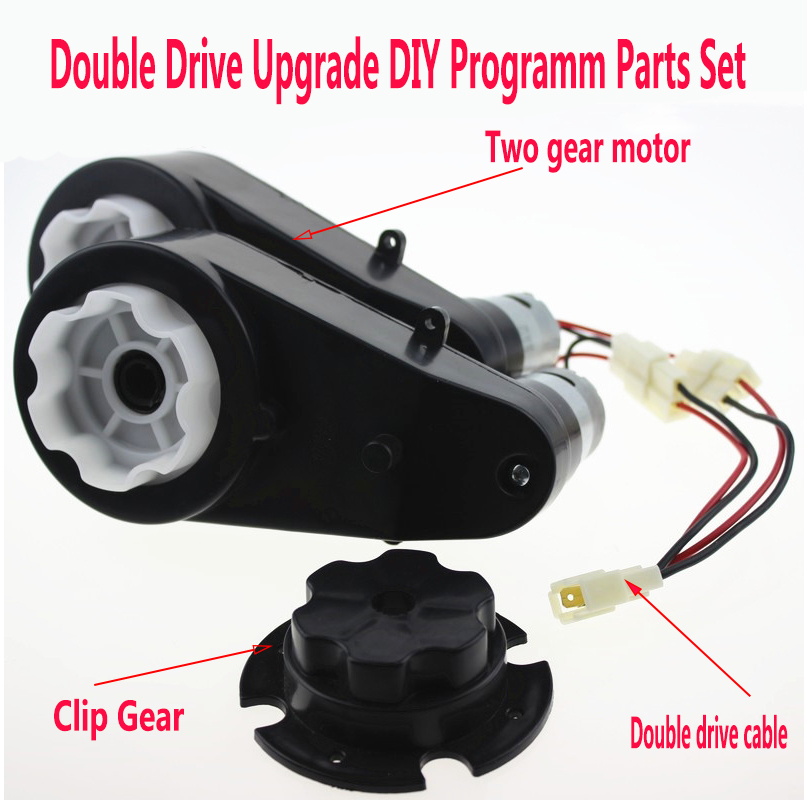 Upgrade Program Kit 12V 23000RPM RS550 Motor Gearbox Double Drive INS