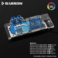 Barrow GPU Water Block for ZOTAC SUPREMACY PLUS 1080/1070Ti/1070/1060 graphics LRC2.0 water cooler
