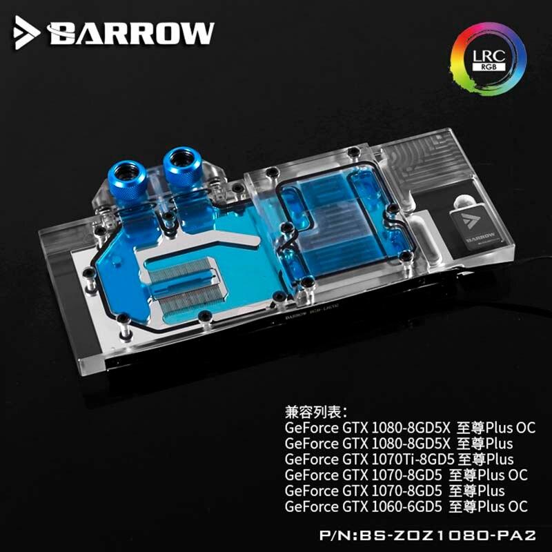 Barrow GPU Water Block for ZOTAC SUPREMACY PLUS 1080/1070Ti/1070/1060 graphics LRC2.0 water coolerBarrow GPU Water Block for ZOTAC SUPREMACY PLUS 1080/1070Ti/1070/1060 graphics LRC2.0 water cooler