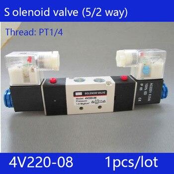 Бесплатная доставка 1 шт. хорошее качество 5 портов 2 Позиции электромагнитный клапан 4V220-08, есть DC24v, DC12V, AC24V, AC36V, AC110V, AC220V, AC380V