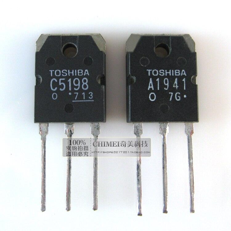 Free shipping 20pcs C5198 2SC5198 A1941 2SA1941 ...