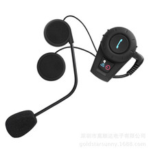Bluetooth headset motorcycle helmet stereo sports headset waterproof car walkie talkie FDCVB For Front and rear seat Intercom все цены