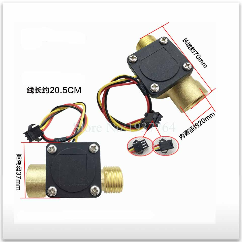 Water flow sensor of gas water heater wall hanging furnace flow switch full copper Holzer water flow meter yf s201 water heater dn15 water flow sensor black