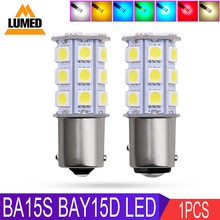 Clignotant pour voiture, 1x1156 BA15S P21W 1157 P21/5W BAY15S, lumières LED 5050, DRL 27SMD 7 couleurs