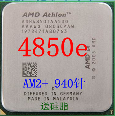 AMD ATHLON 4850E DRIVERS FOR WINDOWS