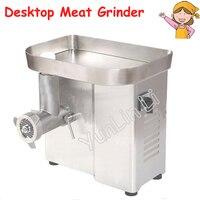 1100 w Máquina de Corte De Carne Em Aço Inoxidável Moedor de Carne de Desktop DM 22|Moedores de carne| |  -