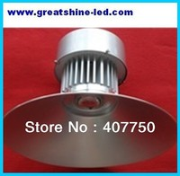 china made high power COB led industrial light 50W used for mines and warehouses