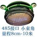 Sonde Radar de capteur d'ultrason de Module de portée d'ultrason d'interface de KS109 485 petite précision d'angle de faisceau