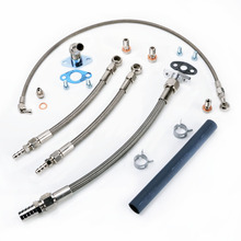 Kinugawa Turbo Oil and Water Line Kit for TOYOTA 1JZ-GTE 2JZ-GTE w/ for Garrett GT2860R GT2871R GT3076R