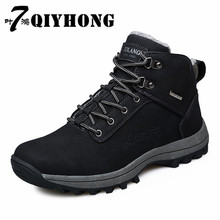 QIYHONG Big Size 39-45 Winter With Fur Men Boots, High Quality Leather Men's Winter Boots, 2017 New Man Rubber Booties