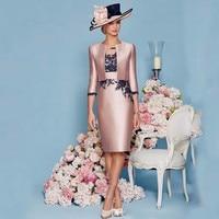 Elegant Pink Black Lace Short Mother of the Bride Dresses with Jacket Pant Suits Satin Wedding Mother Dress Groom Mother Dresses