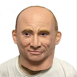 Image 2 - Russian President Vladimir Putin Latex Mask Full Face Halloween Rubber Masks Masquerade Party Adult Cosplay Fancy Costume Props