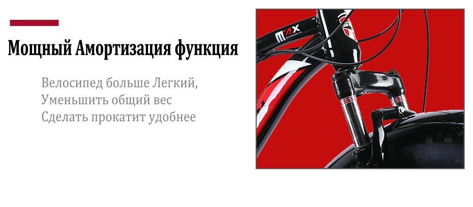 "Love Freedom Mountain Bike 7 Speeds, 21Speeds .24 Speeds .27 Speeds Fat Bike 26x4.0""  Off-road gear reduction Beach Bike"