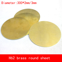 diameter 300*2mm/3mm circular round H62 CuZn40 Brass plate D300x2mm 3mm thickness copper plate custom made CNC laser cutting 1pc brass metal thin sheet plate 3mm thickness welding metalworking craft diy tool 60x100mm with corrosion resistance