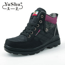 2016 New Woman Ankle Boots Winter Plush Snow Boots Waterproof Canvas Women s Boot Fashion Casual