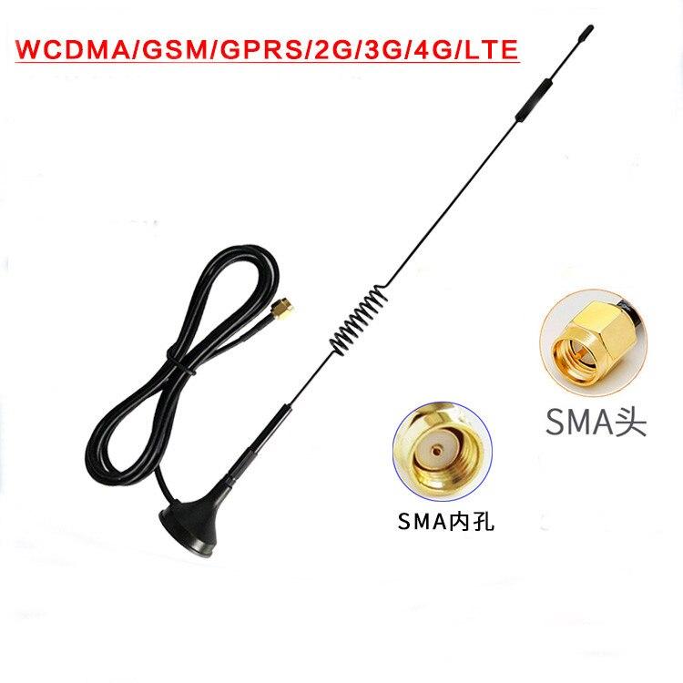 CDMA/GPRS / GM/3G / 4G LTE Sucking Dish Antenna Full-frequency Receiving Antenna