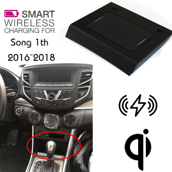 For BYD QI Wireless charging Hidden Wireless charger Phone Holder Storage Box For Song MPV car