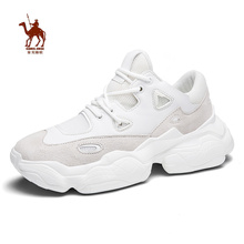 CAMEL JINGE Classic Sports Shoes Men White Leather Chunky Bottom Sneakers Walking Breathable Trainer deportivas hombre