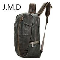 J.M.D 2019 New 100% Real Leather Vintage Leather Lady Mini Backpacks Bicycle Travel Bag School bag Shoulder Bag 7340