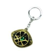 Keychain Doctor Strange Infinity Time Stone