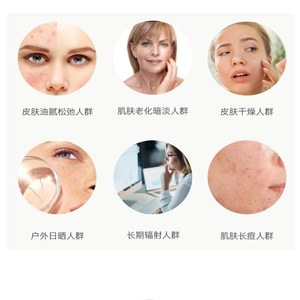 Image 5 - American genuine Neocell collagen+c 250 grains 1 bottle beauty anti aging free delivery beauty and skin care