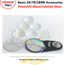 Litewinsune 10pcs Beam 5R 7R Beam 280W Lighting Accessories Prism/Ultraviolet Glass(UV Glass)/Colorful Glass