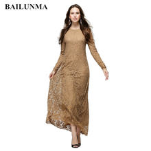 Модные Длинные рукава Кружевное облегающее платье женские вечерние
