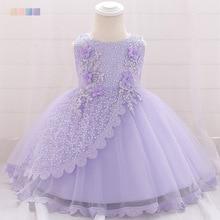 цены 2019 Infant Baby Girl Dress Embroidery Pearls Pink Baptism Dress for Girls Birthday Party Wedding Baby Clothing robe bebe fille