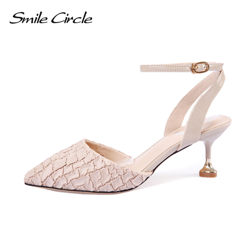 High Heels Shoes Woman Rivets 2017 Spring Autumn Women Pumps Thin Spike Heel Pointed Toe Spring Embossed Elegant Sexy