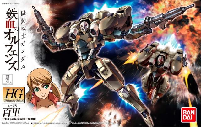 все цены на 1PCS BANDAI HG 1/144 Mobile Suit Hyakuri Gundam HG IBO 005 ASW-G-11 toy model assembled Robot action figure gunpla juguetes