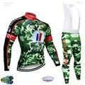 Комплект камуфляжных велосипедных штанов 12D с гелевой подушкой для велосипеда Ropa Ciclismo  Мужская зимняя теплая велосипедная одежда Maillot Culotte  ...