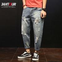 Men's Hole Loose Jeans Fashion Trend Summer High Quality Fat Harem Denim Pants Casual Men blue Straight Trousers Big Plus Size