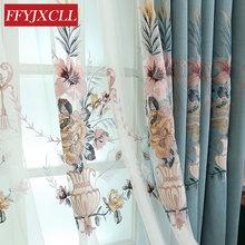 Домашние европейские Роскошные затемненные шторы для гостиной