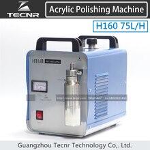 TECNR H160 75L Acrylic Flame Polishing Machine Oxygen Hydrogen polisher Jewelry Polisher Welding Machine 220V