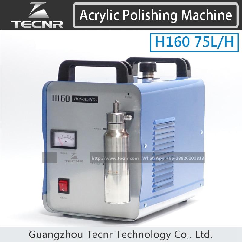 TECNR H160 75L Máquina de pulido de llama acrílica Pulidor de hidrógeno y oxígeno Máquina de soldadura pulidora de joyas 220V