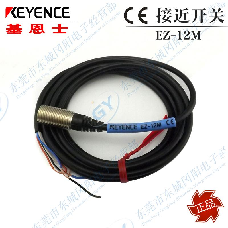 Brand new authentic KEYENCE KEYENCE EZ - 12 m proximity switch - spot with high quality dhl ems keyence proximity switch ev 118u a2