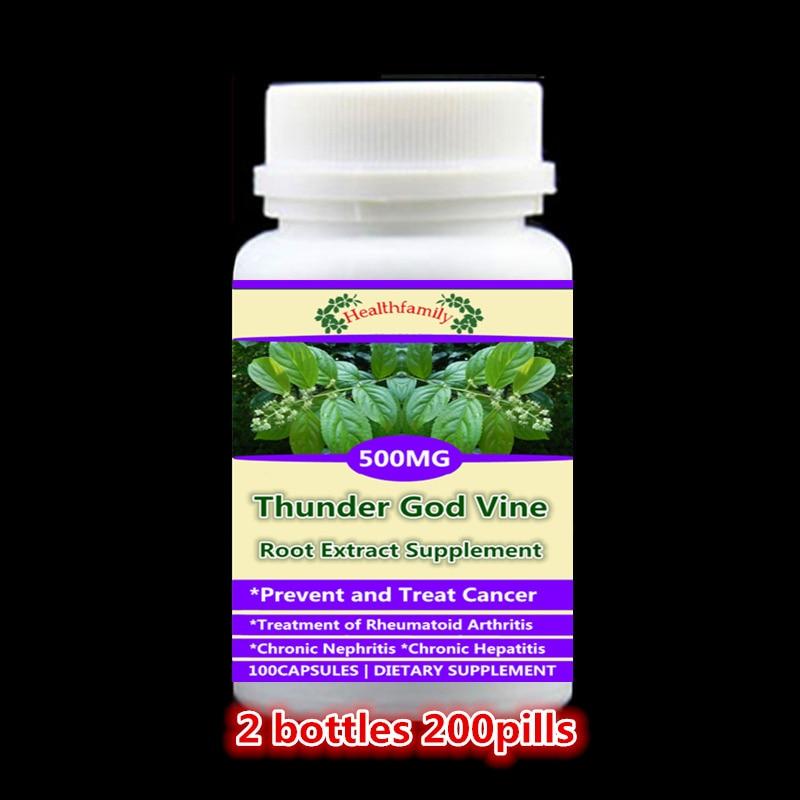 цена на 2 bottle 200pcs,Thunder God Vine Extract,LeiGongTeng,Anti cancer,Help rheumatoid arthritis,chronic nephritis,hepatitis recovery