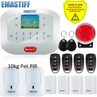 IOS Android APP RFID Control G5A GSM PSTN SIM Home Security Alarm System Menu Screen LCD