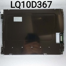 Для S HARP LQ10D367 LQ10D36A LQ10D368 экран дисплей Панель один год гарантии