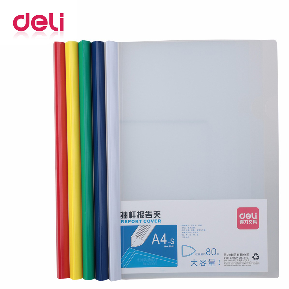 Deli 5 Pcs Clamp Report Folder 80 Sheets High Capacity Colorful Thickening Data Storage Clip Documents Holder Good Quality