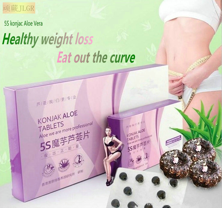 cellulite fat burner slimming products anti cellulite parches para adelgazar abnehmen weight loss products anticellulite fat