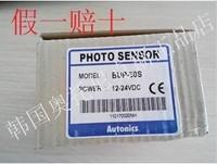 NEW Plastic Shell U type Photoelectric Sensor BUP 30S