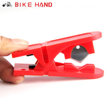Portable Bicycle Repair Tools Oil Line Brake Pipe Cutter Bike Cutting Knife Hydraulic Disc Hoses