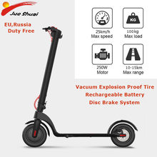 8.5 Inci Rechargeable Lithium Battery Electric Scooter 36 V 250 W Motor Depan Rem Ganda Lipat Dewasa Skateboard E Scooter(China)