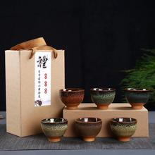 Chinese Traditions Gai Wan Tea Cup Tea Sets Ceramic Tea Cups 6 Pcs/Set Kung Fu Tea Cups Ice Crack Gaiwan Tea Pot Set Gift Box смирнова л готовим в горшочках м мал 70х90 96