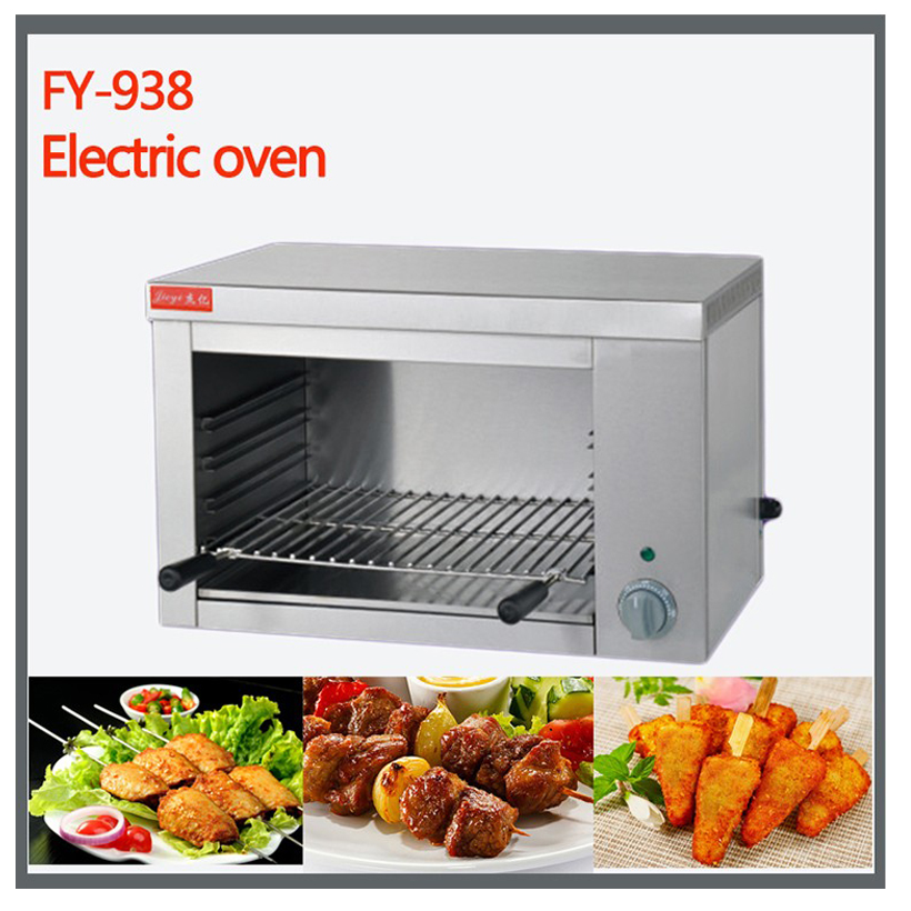 FY-938 Electric food oven chicken roaster commercial desktop electric salamander grill electric grill цены