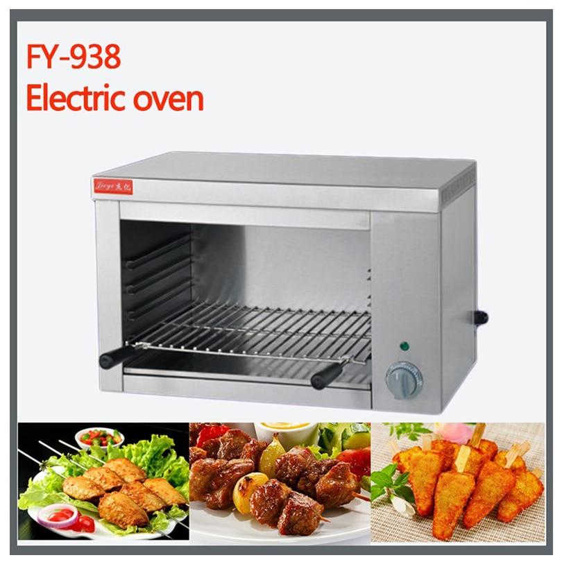 Электрическая духовка для приготовления курицы, жаровня, коммерческий рабочий стол, Электрический гриль-Саламандер, Электрический Гриль