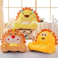 Fancytrader Cartoon Animals Lion Monkey Frog Elephant Horse Dog Plush Chair Cushion Sofa Kids Mini Sofa Doll 55x50cm 8 Models