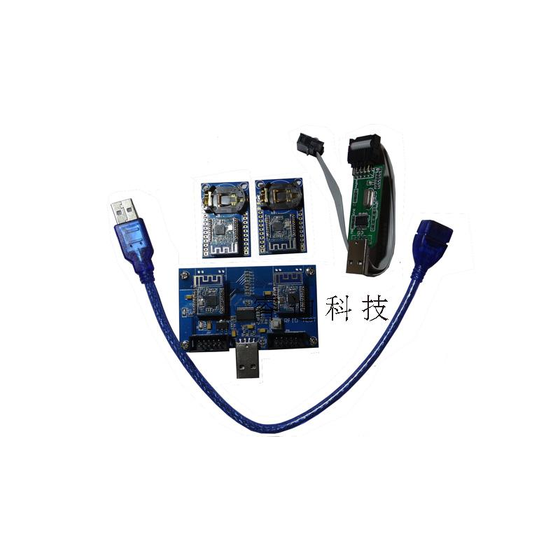цена на 2.4G active RFID demonstration system /2.4G wireless module/RFID/wireless transceiver module
