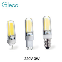 1PCS 220V 360 Degree G4 G9 E14  Dimmable LED Bulb 3W 2609 COB + PC Lampshade,COB Lamp Replace Halogen Spotlight Chandelier